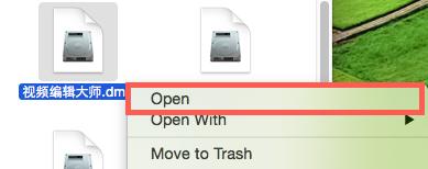 去掉爱剪辑片头mac